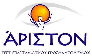 ariston_logo